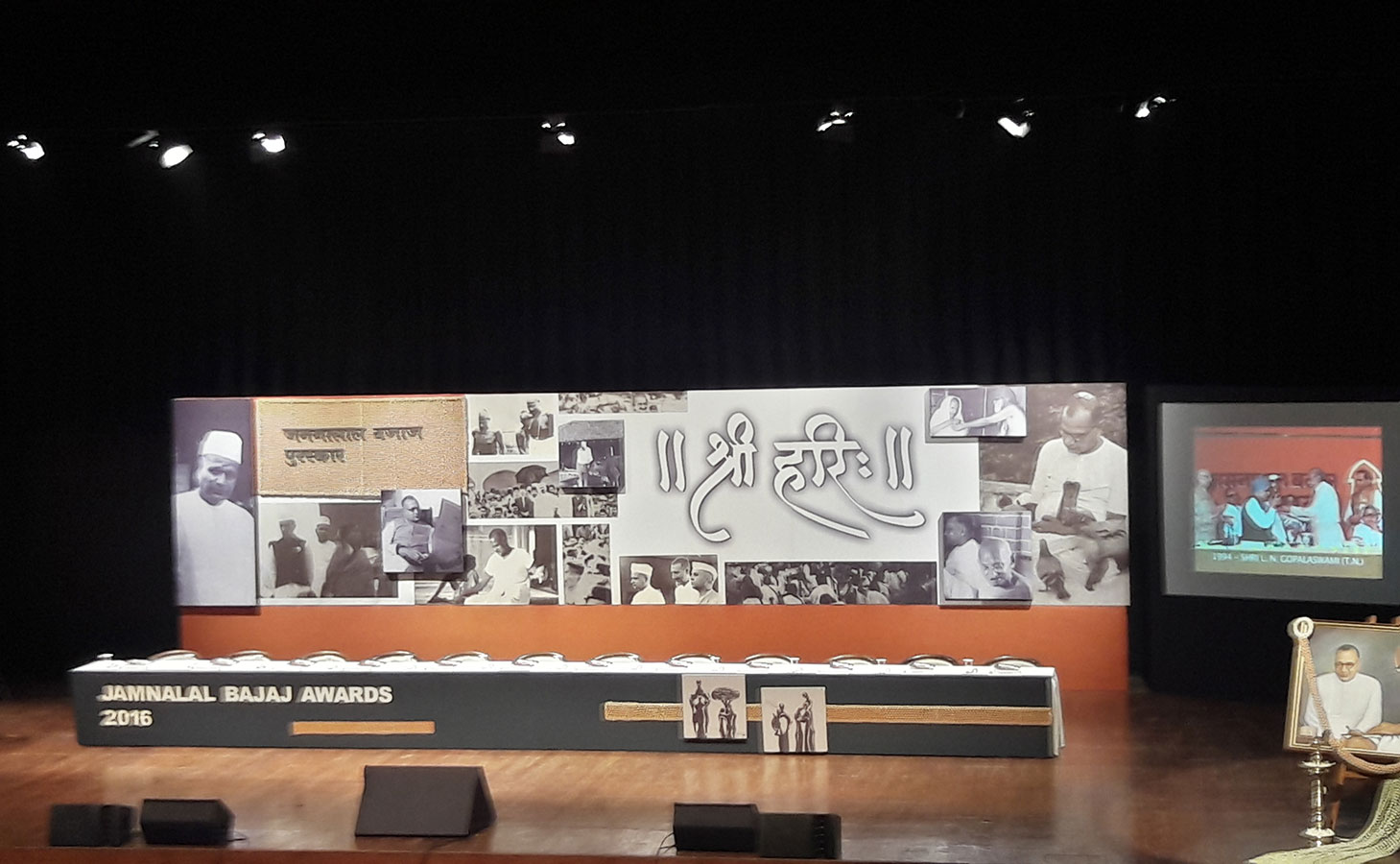 The stage is set for the beginning of the Jamnalal Bajaj Awards Ceremony (November, 2015)